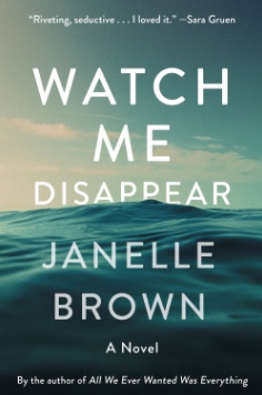 COVER Brown Watch Me Disappear